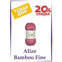 Товар дня - Alize Bamboo Fine