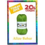 Товар дня - Alize Bahar
