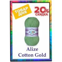 Товар дня - Alize Cotton Cold