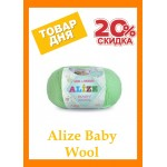 Товар дня - Alize Baby Wool