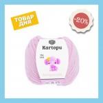 Товар дня - Kartopu Amigurumi