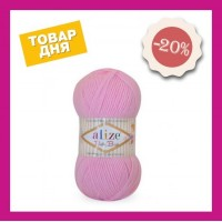 Товар дня - Alize Baby Best