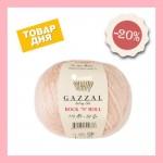 Товар дня - Gazzal Rock'n'Roll