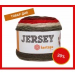 Товар дня - Kartopu Jersey
