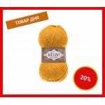 Товар дня - Alize Alpaca Royal