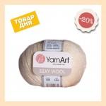 Товар дня - YarnArt Silky Wool