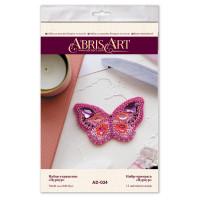 Абрис Арт 558395 Набор для вышивки бисером украшения на натур. художественном холсте 'Пурпур'7,0*4,0см АД-034
