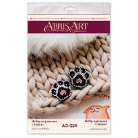 Абрис Арт 558601 Набор для вышивки бисером украшения на натур. художественном холсте 'Лапки' 3,2*6,6см АД-024