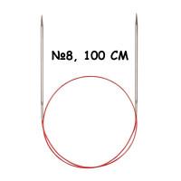 Addi 755-7/8-100 Спицы Addi круговые супергладкие с удлиненным кончиком 100см 8.0мм