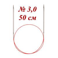Addi 775-7/3-50 Спицы Addi круговые супергладкие с удлиненным кончиком 50см 3.0мм