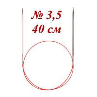 Addi 775-7/3.5-40 Спицы Addi круговые супергладкие с удлиненным кончиком 40см 3.5мм