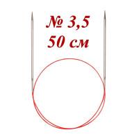 Addi 775-7/3.5-50 Спицы Addi круговые супергладкие с удлиненным кончиком 50см 3.5мм