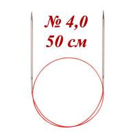 Addi 775-7/4-50 Спицы Addi круговые супергладкие с удлиненным кончиком 50см 4.0мм