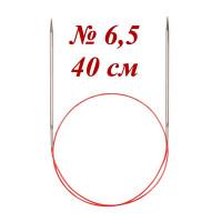 Addi 775-7/6.5-40 Спицы Addi круговые супергладкие с удлиненным кончиком 40см 6.5мм