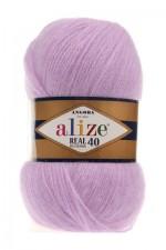 Alize Angora Real 40 Цвет 27 лиловый