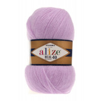 Пряжа для вязания Alize Angora Real 40 (Ализе Ангора Реал 40) Цвет 27 лиловый