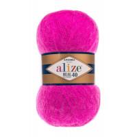 Пряжа для вязания Alize Angora Real 40 (Ализе Ангора Реал 40) Цвет 46 темно розовый