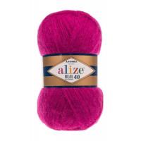 Пряжа для вязания Alize Angora Real 40 (Ализе Ангора Реал 40) Цвет 48 темная фуксия