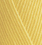 Пряжа для вязания Alize Baby Best (Ализе Беби Бест) Цвет 113 желтый