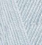 Пряжа для вязания Alize Baby Best (Ализе Беби Бест) Цвет 224 светло серый