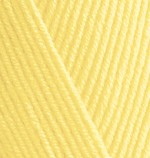 Alize Baby Best Цвет 250 лимонный