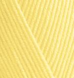 Пряжа для вязания Alize Baby Best (Ализе Беби Бест) Цвет 250 лимонный