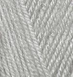 Пряжа для вязания Alize Baby Best (Ализе Беби Бест) Цвет 344 серый
