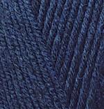 Пряжа для вязания Alize Baby Best (Ализе Беби Бест) Цвет 58 темно синий