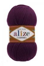 Пряжа для вязания Alize Cashmira (Ализе Кашмира) Цвет 202 фиолетовый