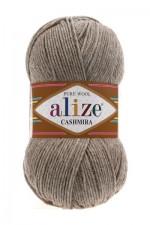 Пряжа для вязания Alize Cashmira (Ализе Кашмира) Цвет 207 светло коричневый