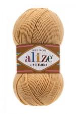 Пряжа для вязания Alize Cashmira (Ализе Кашмира) Цвет 97 каштановый