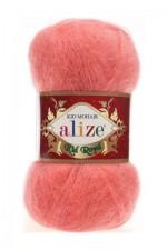 Пряжа для вязания Alize Kid Royal (Ализе Кид Роял) Цвет 619 коралловый