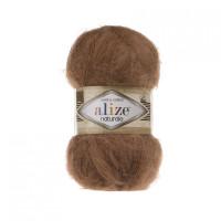 Alize  Naturale (упаковка 5 шт)
