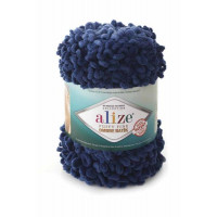 Пряжа для вязания Alize Puffy Fine Ombre Batik Цвет 7266