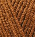 Alize Superlana Maxi Цвет 373 ириска