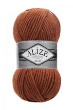 Пряжа для вязания Alize Superlana Maxi (Ализе Суперлана Макси) Цвет 565 корица