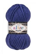 Пряжа для вязания Alize Superlana Megafil (Ализе Суперлана Мегафил) Цвет 215 черника
