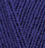 Пряжа для вязания Alize Superlana Midi (Ализе Суперлана Миди) Цвет 388 пурпурный