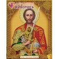 Алмазная живопись АЖ-5017 Икона Александр Невский