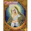 Алмазная живопись АЖ-5023 Икона Остробрамская Богородица