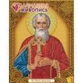 Алмазная живопись АЖ-5025 Икона Князь Владимир