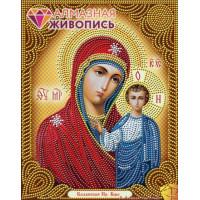 Алмазная живопись АЖ-5029 Икона Казанская Богородица