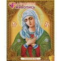 Алмазная живопись АЖ-5033 Икона Умиление