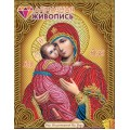 Алмазная живопись АЖ-5034 Икона Владимирская Богородица