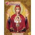 Алмазная живопись АЖ-5035 Икона Неупиваемая Чаша