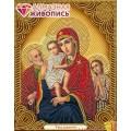 Алмазная живопись АЖ-5042 Икона Трех Радостей