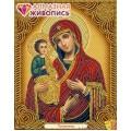 Алмазная живопись АЖ-5043 Икона Троеручица