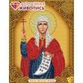 Алмазная живопись АЖ-5047 Икона Святая Мученица Фотина