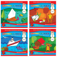 АППЛИКА С0263 Цветная бумага для оригами, 8 цветов, АППЛИКА, 200х200 мм, С0263