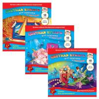 АППЛИКА С2243 Цветная бумага для оригами, двусторонняя, с текстурой, 18 листов, 12 текстур, АППЛИКА, 200х200 мм, С2243